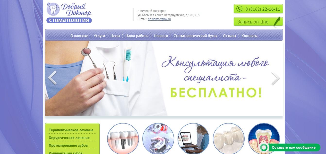 dodoktor.ru