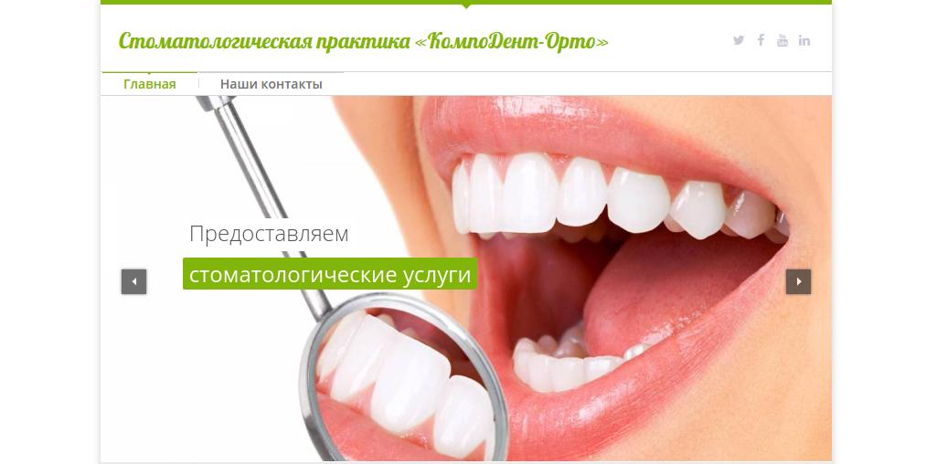 kompodent-orto.com.ua